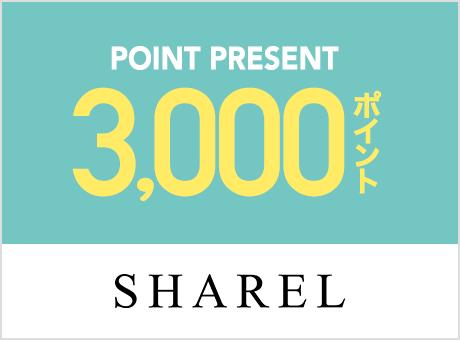 sharel