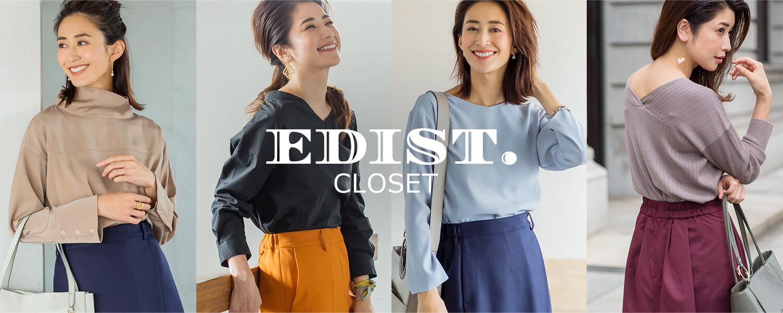 EDIST. CLOSET