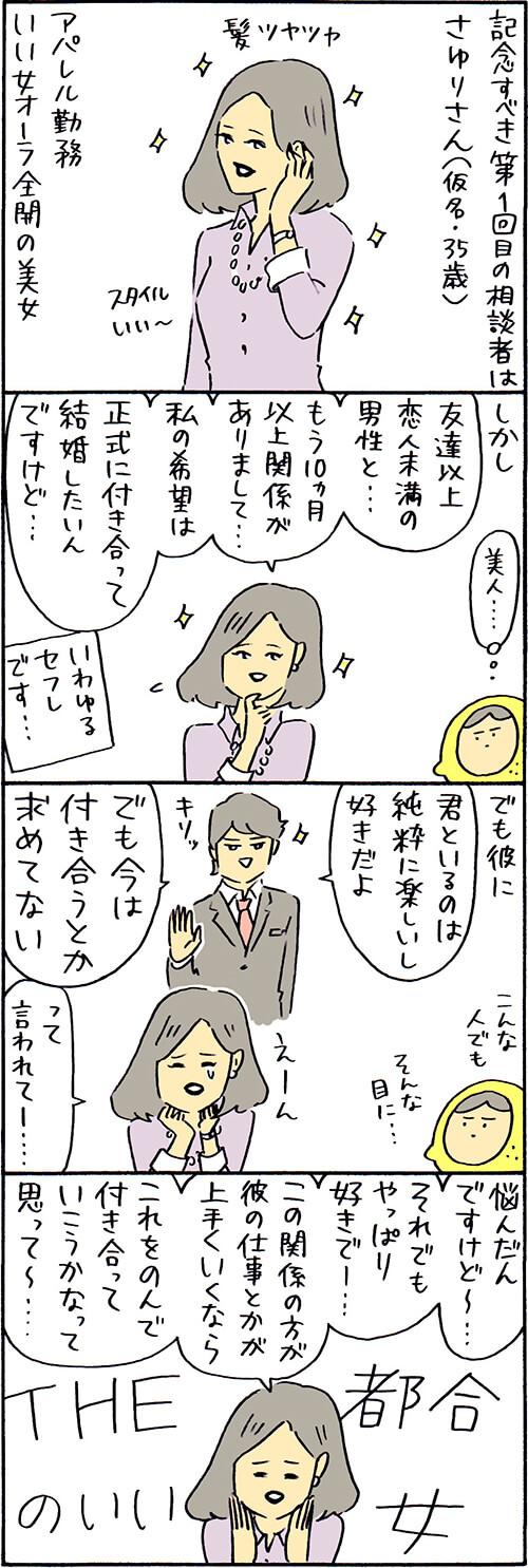 1honga1(1)