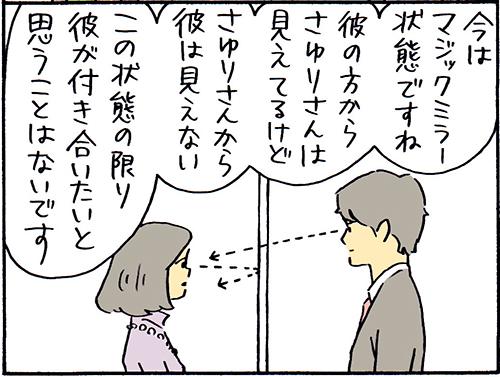 1honga3-2