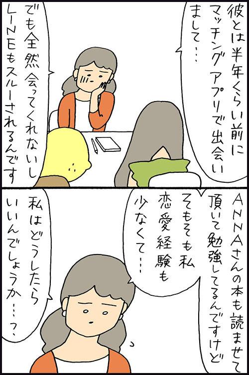 11-2のコピー