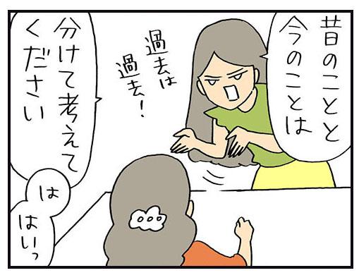 11-11のコピー